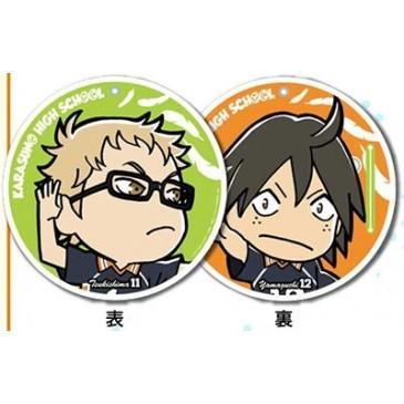 Pass Case - Haikyu-!! - Tsukishima & Yamaguchi