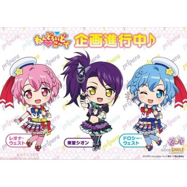 Nendoroid Co-de - PriPara Reona West Fortune Party Cyalume Co-de R
