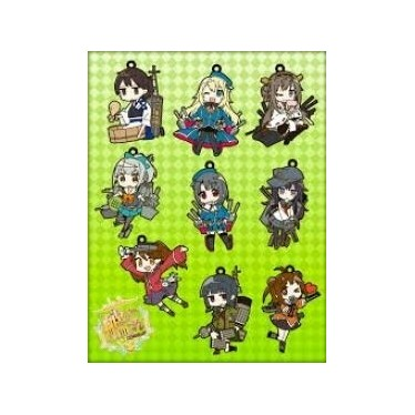 """Kantai Collection"" Trading Rubber Strap Vol. 2"