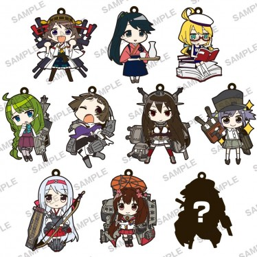 """Kantai Collection"" Trading Rubber Strap Vol. 3"