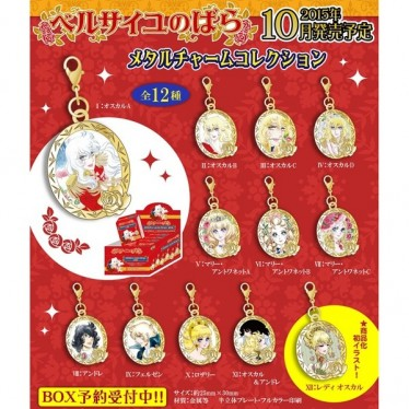 The Rose of Versailles - Lady Oscar Metal Charm Collection