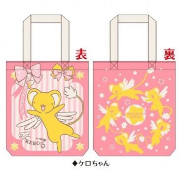 Tote Bag Kero-chan