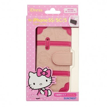 iPhone 5/5s - Hello Kitty (pink)