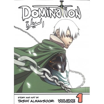 Manga - Domination Volume 1 by Tashy AlMansoori
