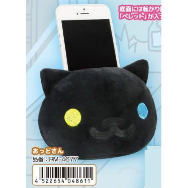 Nekoatsume - Smartphone Stand Oddo-san