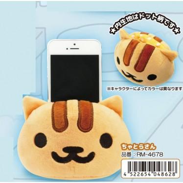 Nekoatsume - Smartphone Stand Chatora-san