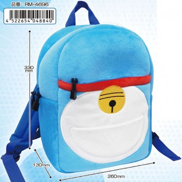 Doraemon - Plush Backpack