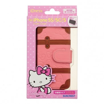 iPhone 5/5s - Hello Kitty (dark pink)