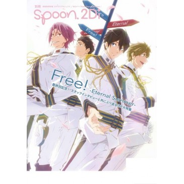 Spoon. 2Di Vol.57