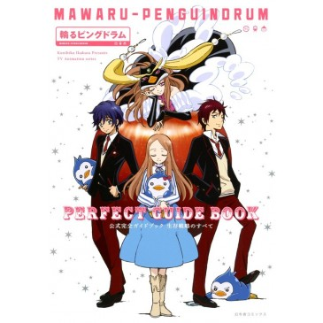 Mawaru Penguindrum - Official Guide Book - Seizon Senryaku no Subete (Gentosha)