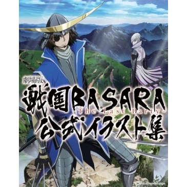 Sengoku Basara -The Last Party- - Official Illustration Collection (Mag Garden)