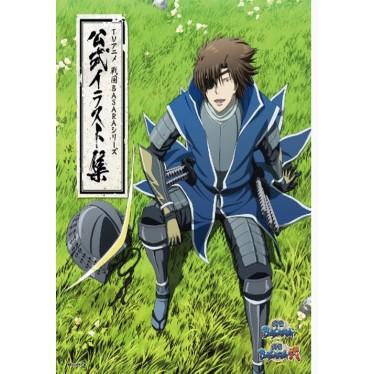 Sengoku Basara - Sengoku Basara Ni - TV Anime Sengoku BASARA Series Official Illustration Book