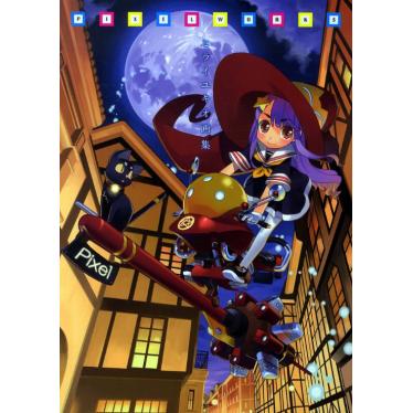 Hiraiyukio art book - Pixel Works