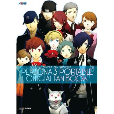 Persona 3 Portable - Official Fan Book (Enterbrain)