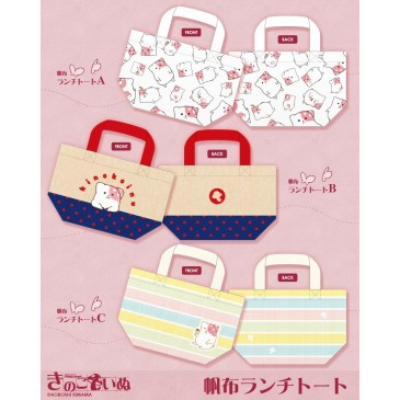 Kinoko-Inu Lunch Tote Bag B