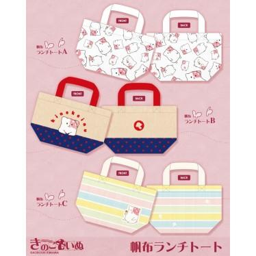 Kinoko-Inu Lunch Tote Bag B