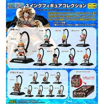 """One Piece"" Swing Figure Collection"