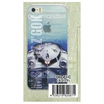 """Gundam"" iPhone5/5S Character Jacket Z'Gok GD-21C"