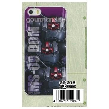 """Gundam"" iPhone5/5S Character Jacket Black Tri-Stars GD-21E"