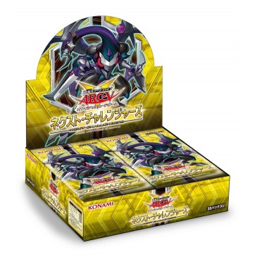 Yu-Gi-Yo! ArcV Cards - Next Challengers Full Box (Japanese)