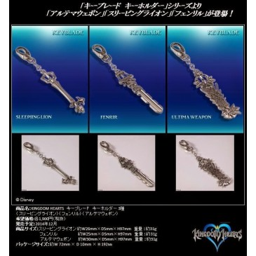 Kingdom Hearts Key Blade Keychain - Fenrir