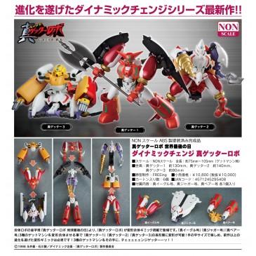 Shin Getter Robo Armageddon Dynamic Change Shin Getter Robo