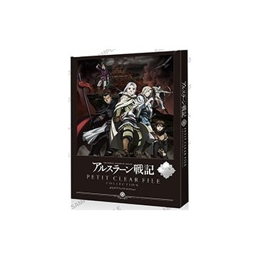 The Heroic Legend of Arslan - A5 Clear File Collection